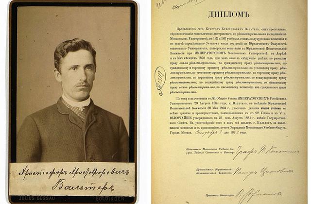 Kristaps Valters – Maskavas Universitātes students 1889.gadā; Maskavas Universitātes diploms, izsniegts Kristapam Valteram 1893.gadā. Foto: no Maskavas Universitātes fondiem